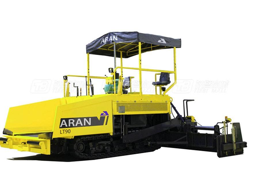 镇江阿伦LT90履带沥青摊铺机