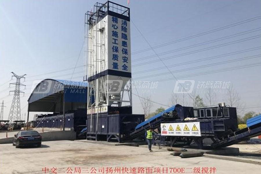 镇江路机WBS500E稳定土厂拌设备