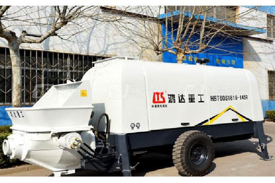 铁力士HBT60S1816-145R混凝土输送泵