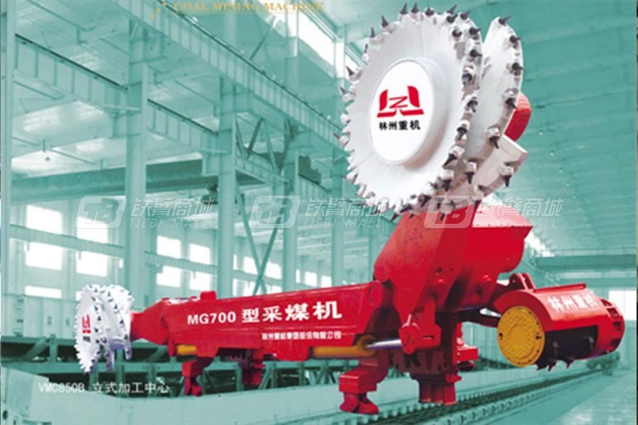 林州重机MG2x80/372-WD采煤机