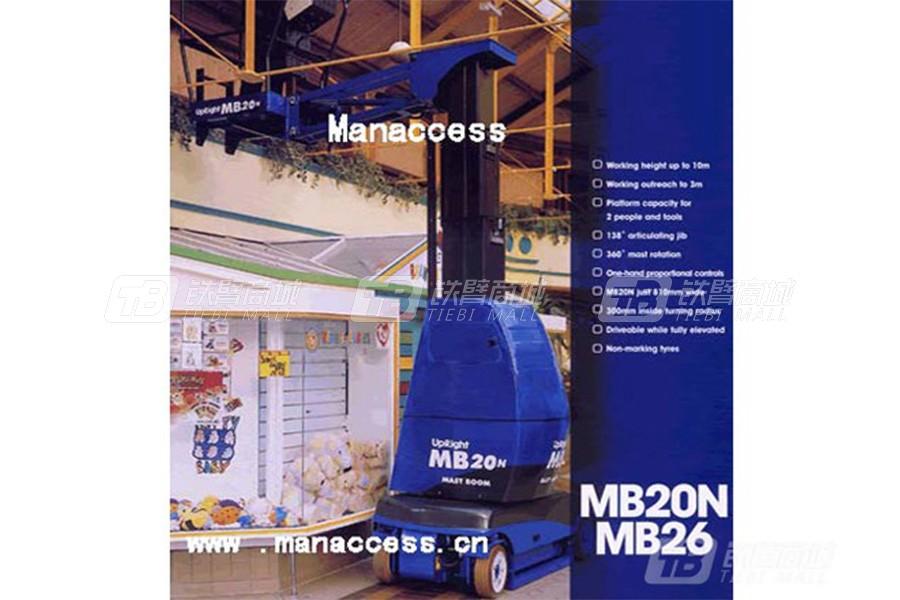 曼克斯MB26套筒式桅柱自行升降平台