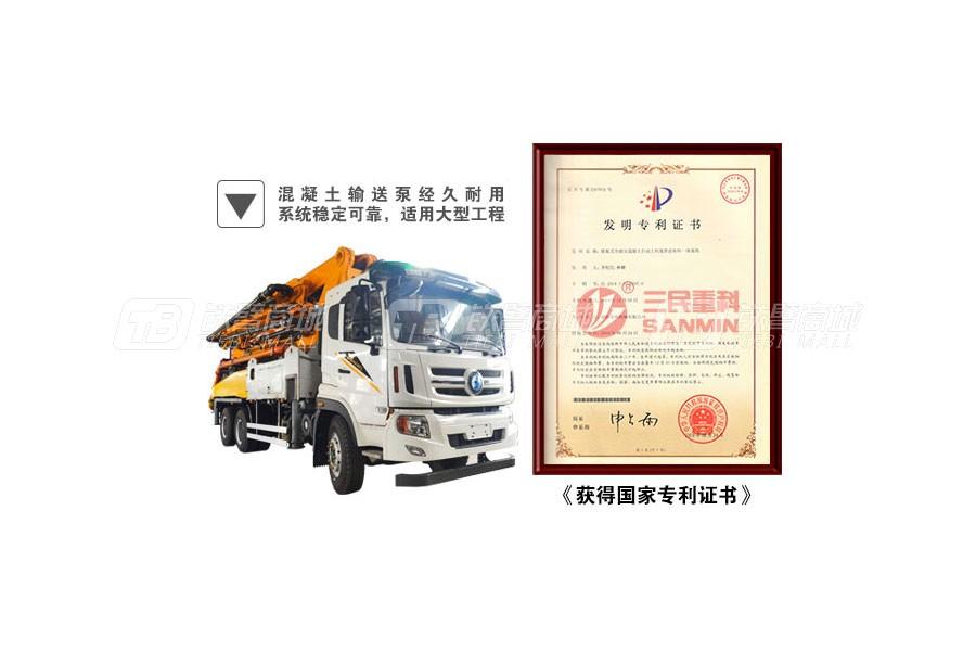 三民重科SN5216THB 28混凝土泵车