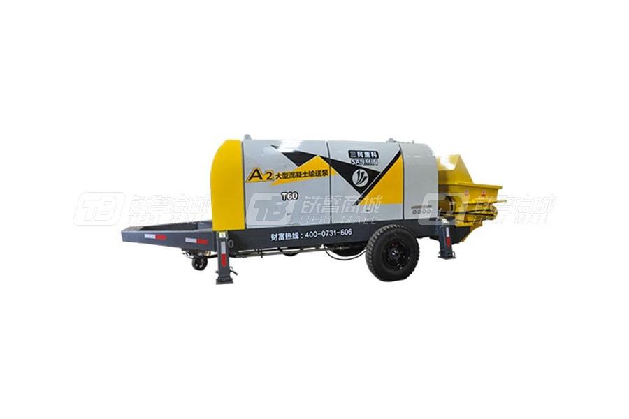 三民重科HBT60C-13-90S小型混凝土输送泵