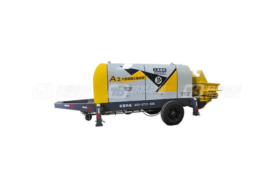 三民重科HBT80B-16-110S小型混凝土输送泵