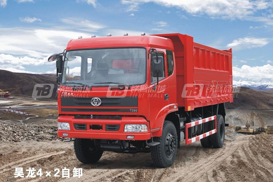 三环十通昊龙4x2自卸车