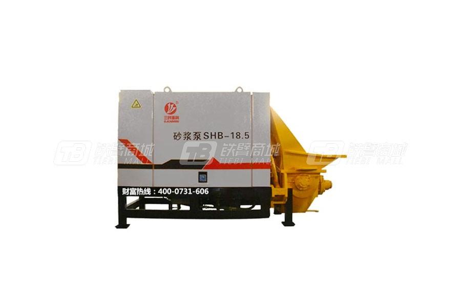 三民重科SHB-18.5砂浆泵