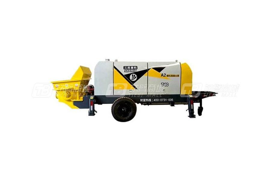三民重科HBT40-8-45小型(大骨料)混凝土泵