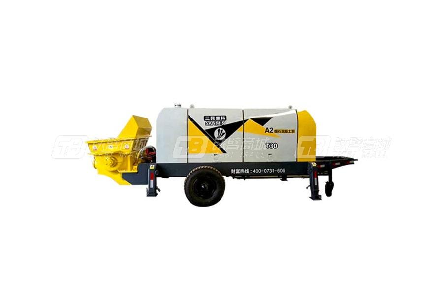 三民重科HBT30-10-45细石混凝土输送泵