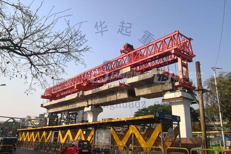 盛华源节段拼装架桥机