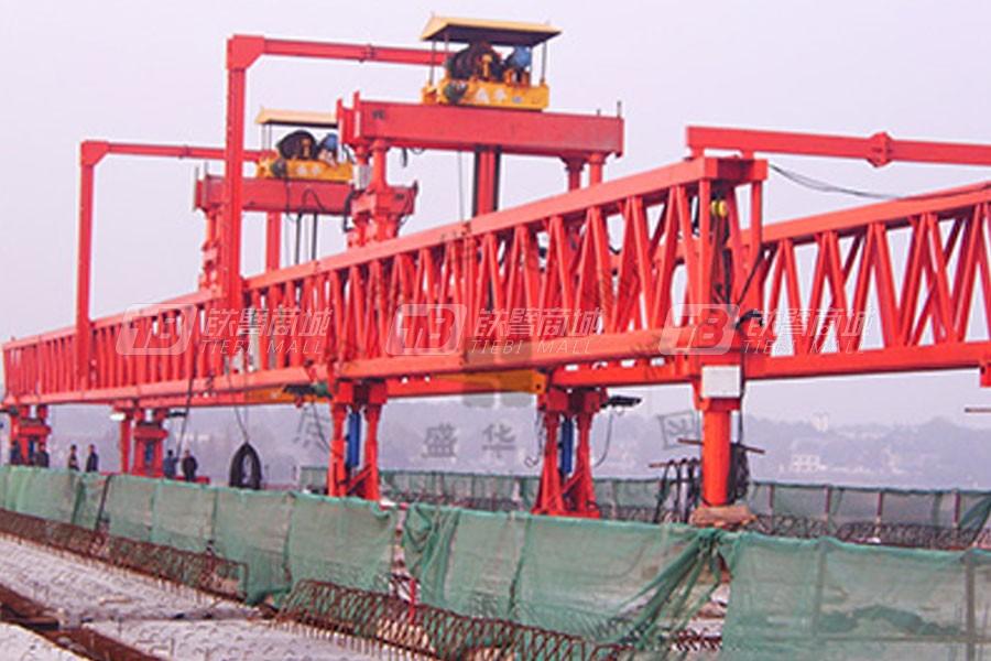 盛华源公路型架桥机