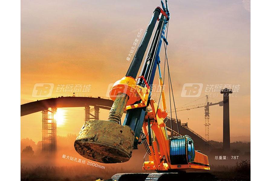 弘方重工HR260旋挖钻机