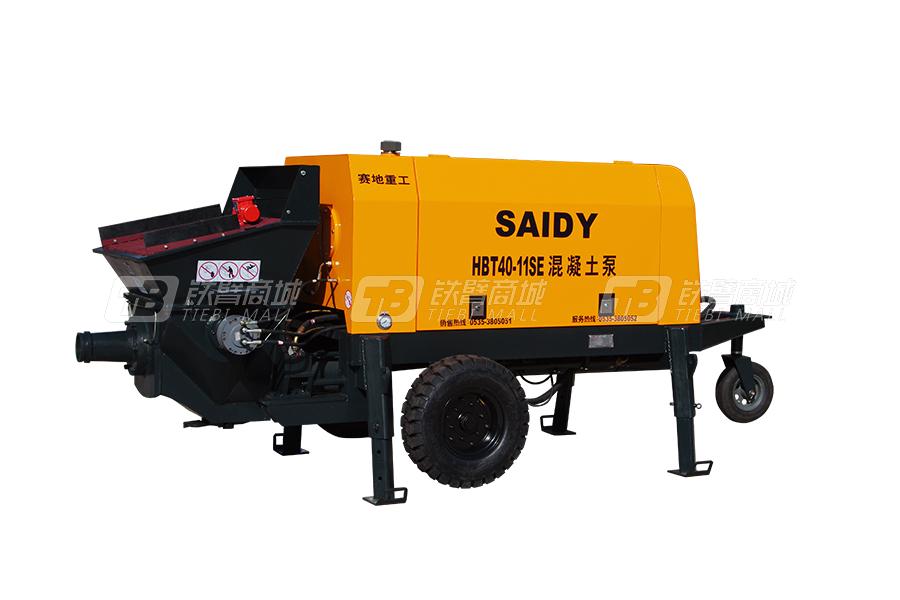 赛地重工HBT80-13SD电机动力混凝土泵