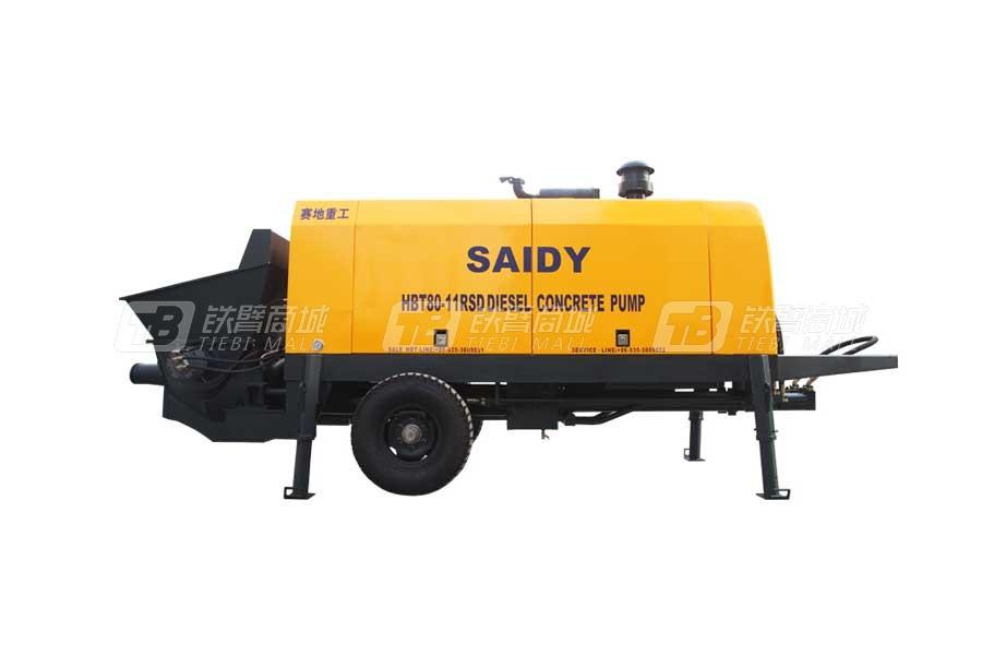 赛地重工HBT30-10RSD柴油机动力混凝土泵