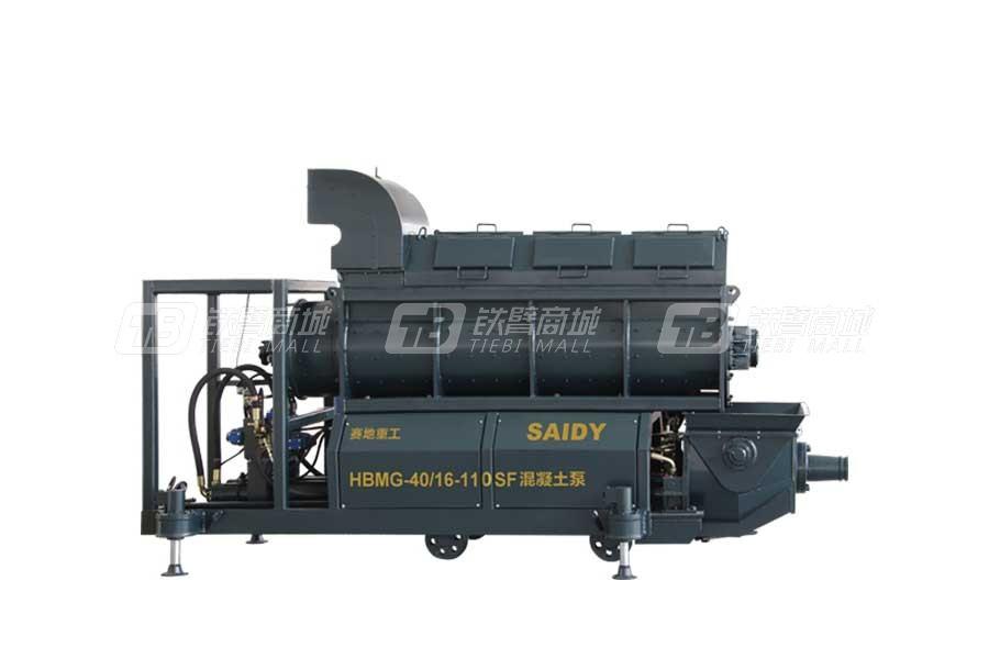 赛地重工HBMG-40/16-110SF矿用混凝土泵
