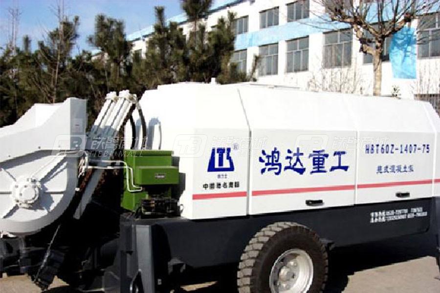 铁力士HBT60Z1407-75混凝土输送泵
