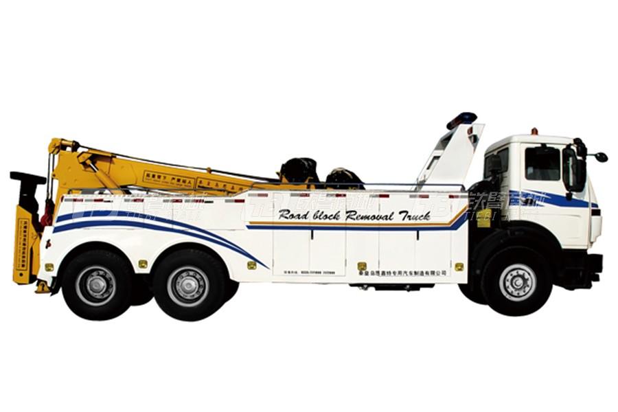 思嘉特QZ3016 (SJT5301TQZ)托吊一体型清障车(360o回转)