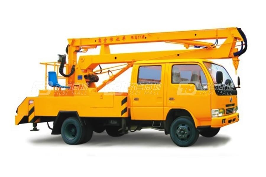 思嘉特HYS5050JGK高空作业车
