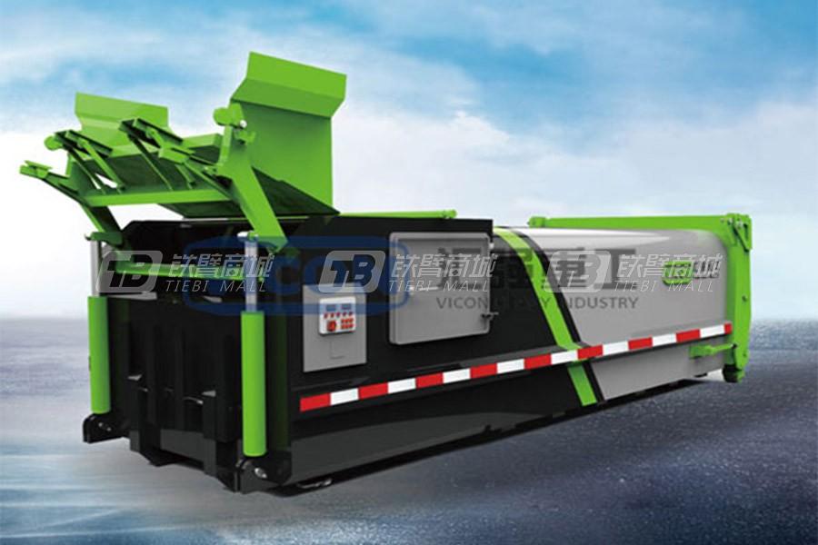 山东汇强移动式垃圾压缩设备