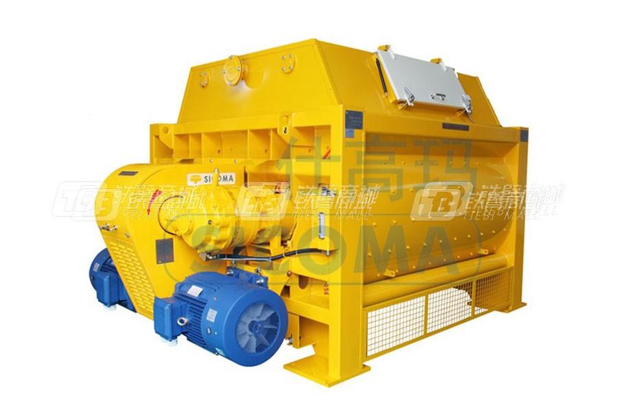 仕高玛MAO5250/3500双卧轴商品混凝土搅拌机