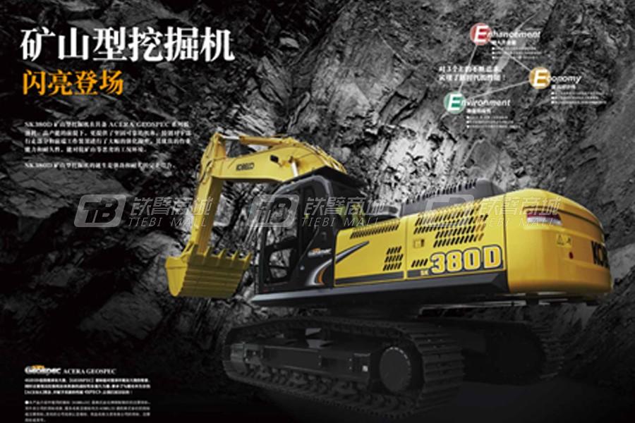 原装神钢SK380D-8挖掘机