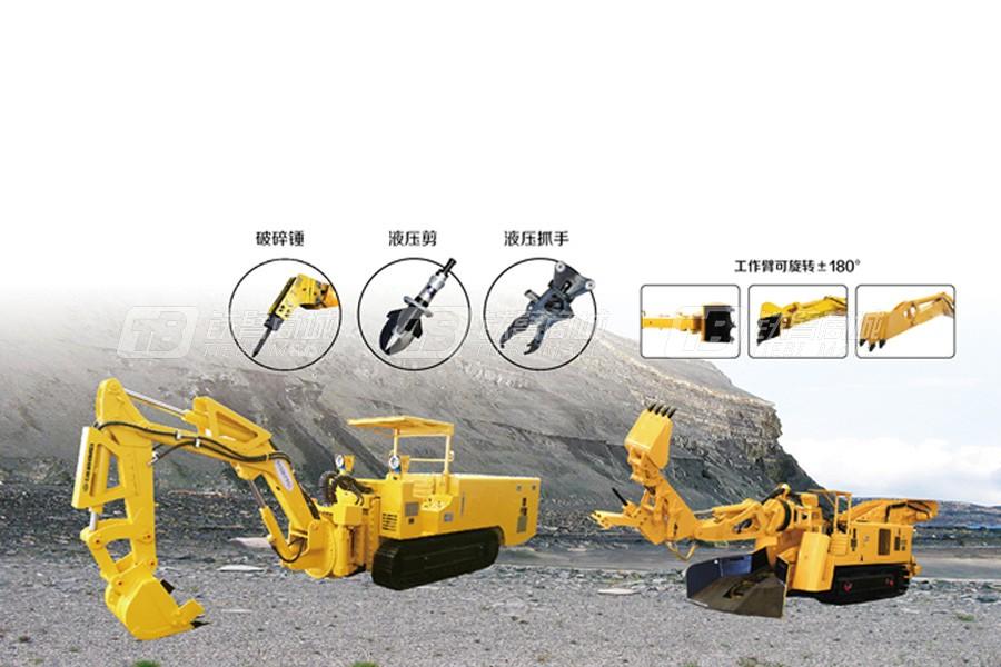 石煤WPZC-60/700(A)(防爆柴油机)巷道修复机