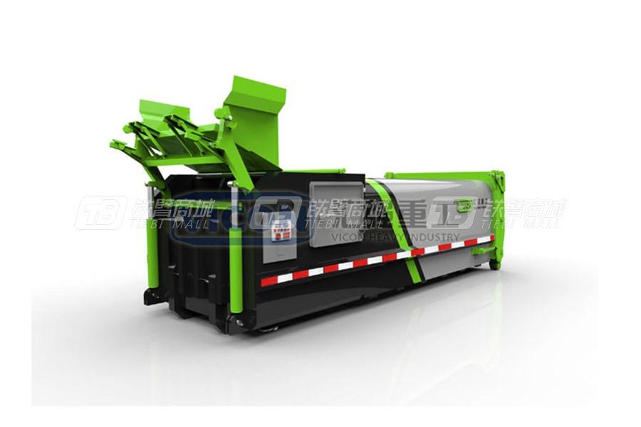 山东汇强HQC/YSX18-I移动式垃圾压缩设备