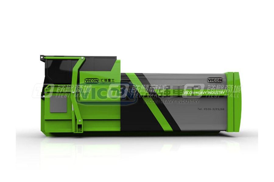 山东汇强HQC/YSX18-II移动式垃圾压缩设备(联体式料斗