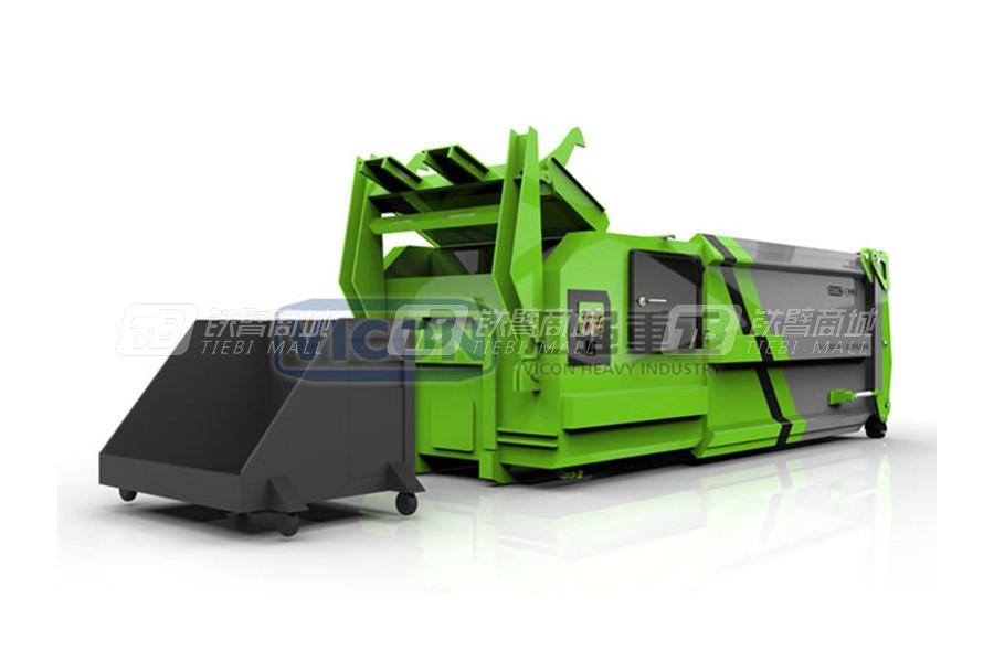 山东汇强HQC/YSX18-III移动式垃圾压缩设备(联体式料
