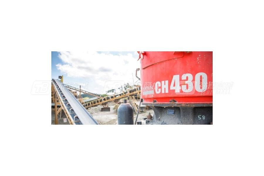 山特维克CH430固定式圆锥破碎机
