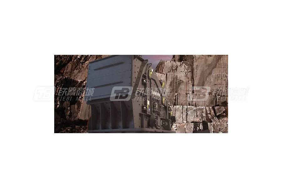 山特维克CI722固定式卧轴反击式破碎机