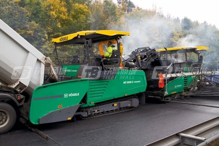 福格勒MT 3000-2标准型转运车