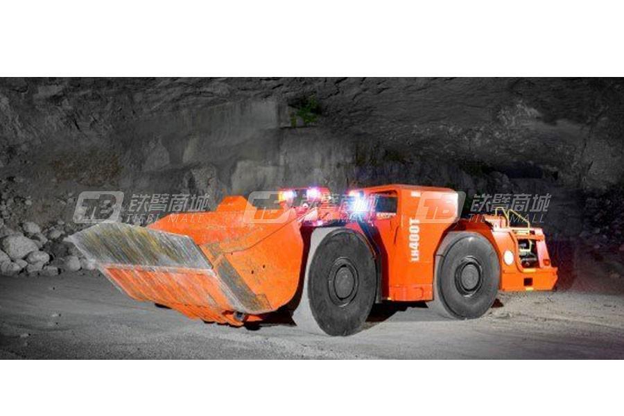 山特维克LH400T地下铲运机