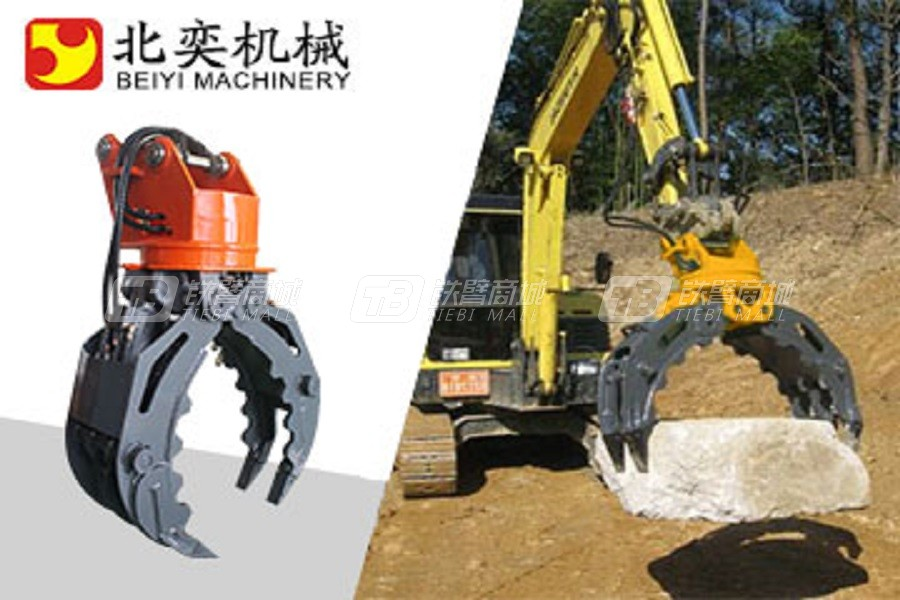 北奕机械BYKL20旋转抓石器,园林操作快捷工具