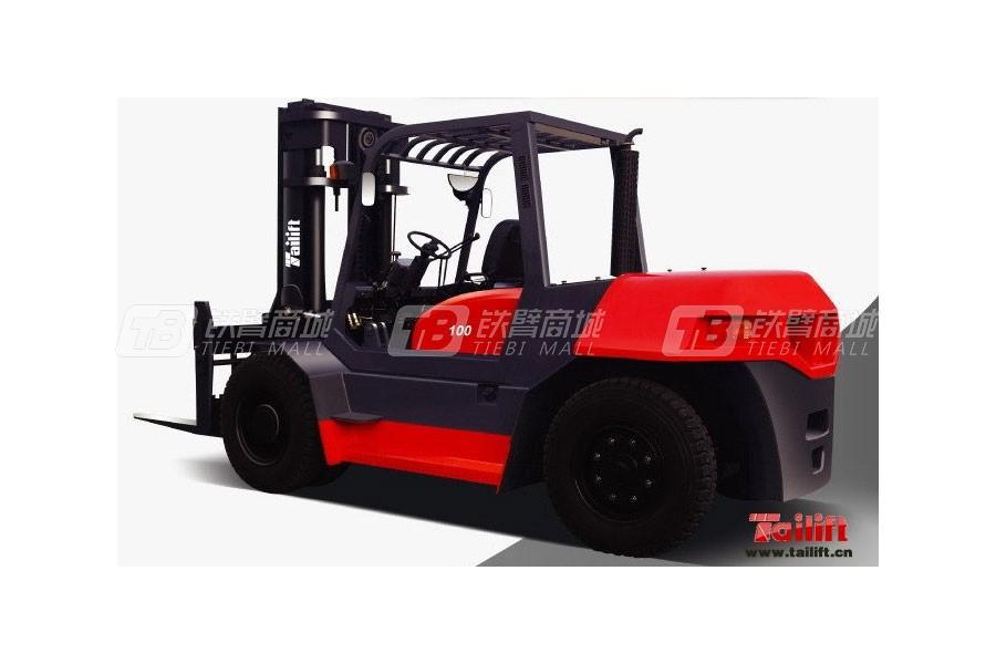 台励福FD100平衡重内燃叉车