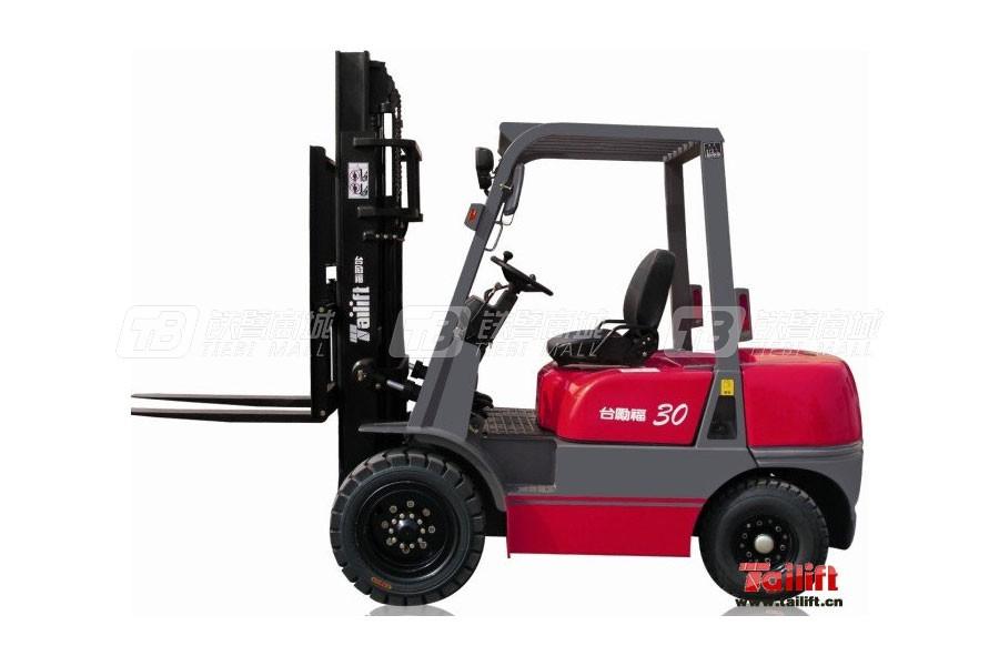 台励福FD307L系列3T平衡重内燃叉车