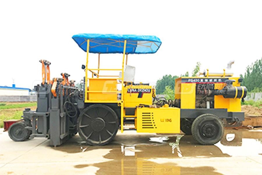 天路重工TR400多锤头水泥路面破碎机