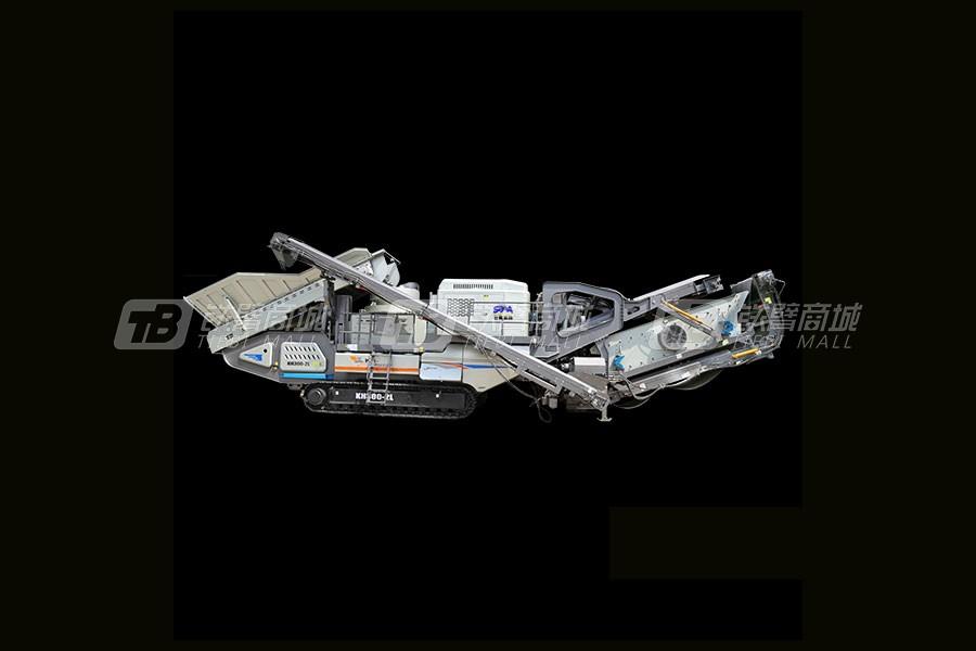 世邦KT160-2L履带中细碎移动站