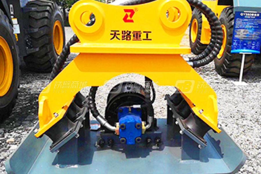 天路重工TRB200平板液压振动夯