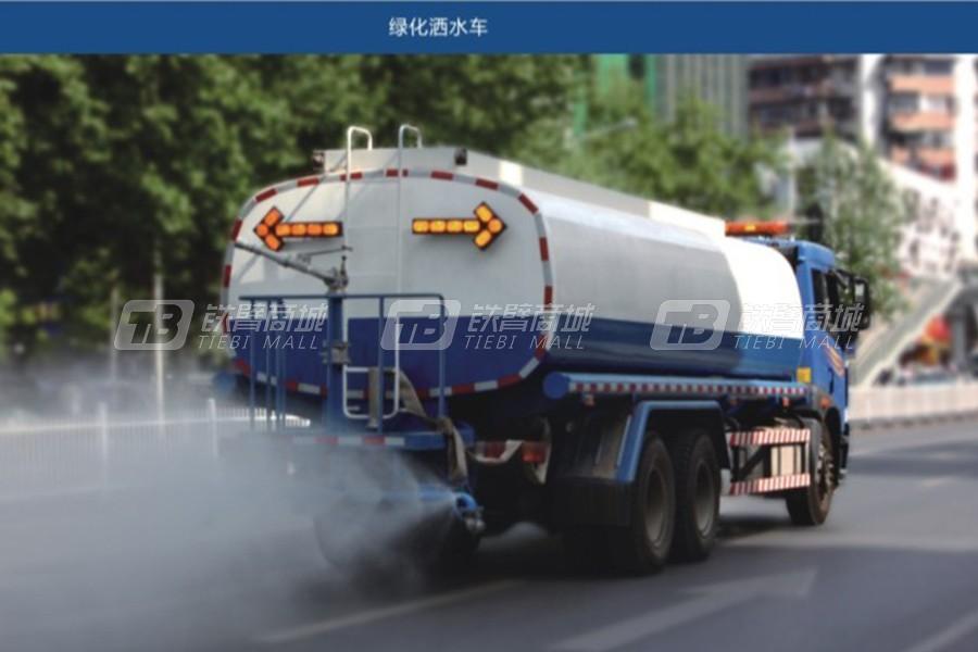 精功DFA1110SJ11D3洒水车