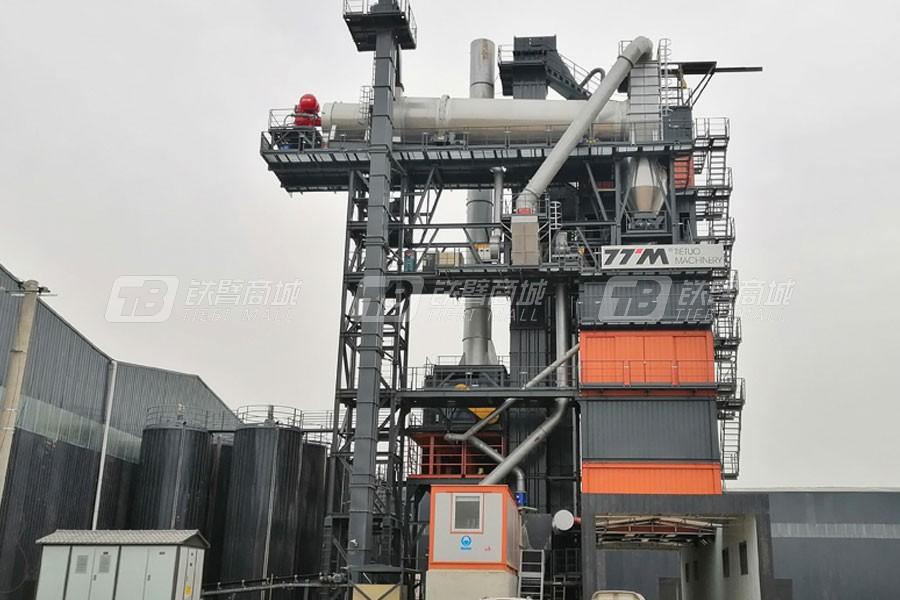 铁拓TSE4020沥青厂拌热再生设备