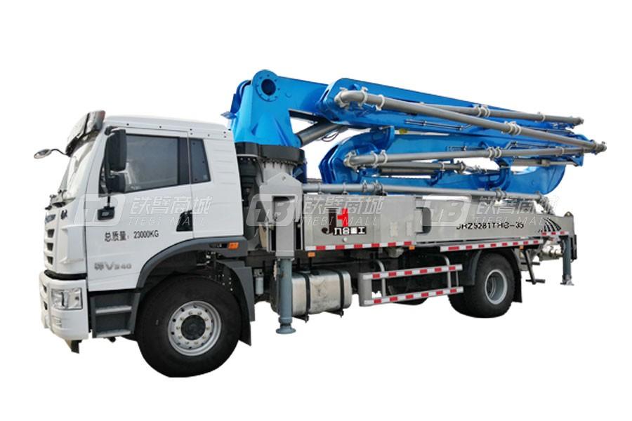 九合重工JH5190THB-32混凝土泵车