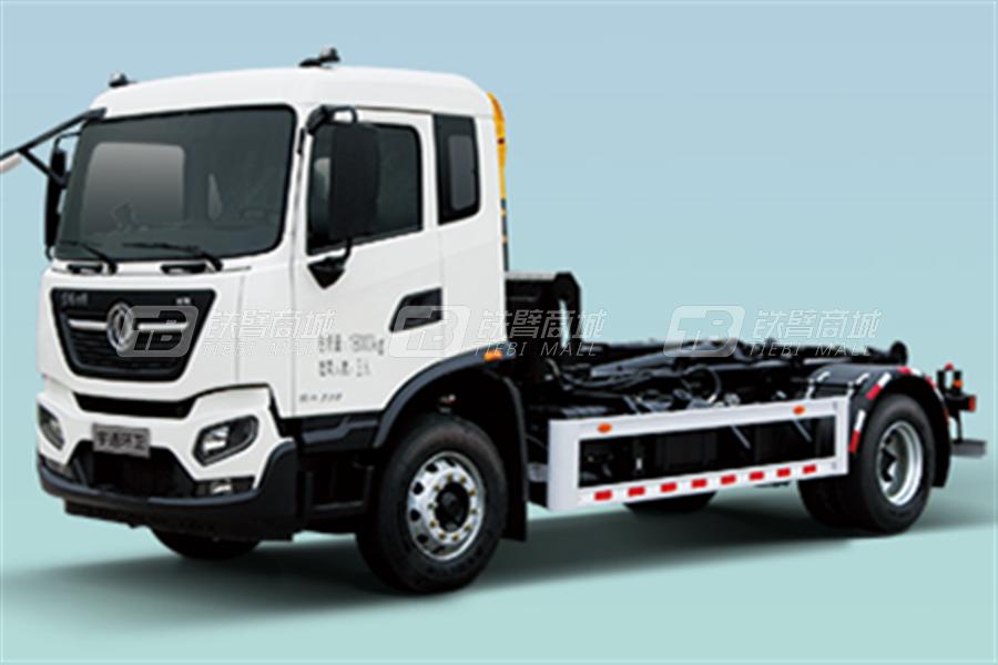 宇通环卫YTZ5180ZXX20D6车厢可卸式垃圾车
