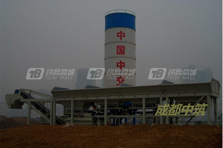 成都中筑JWB400②紧凑式稳定土厂拌设备