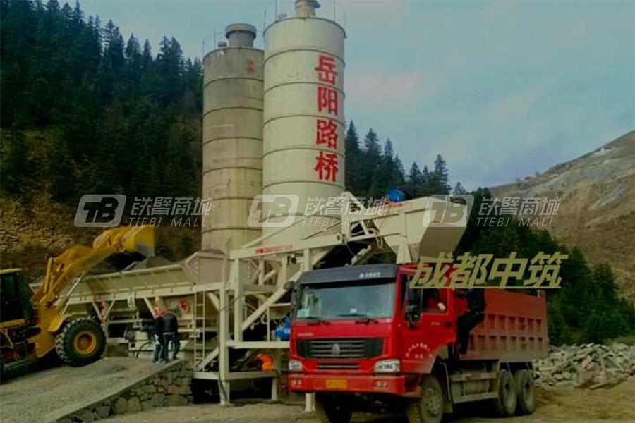 成都中筑JWB400①紧凑式稳定土厂拌设备