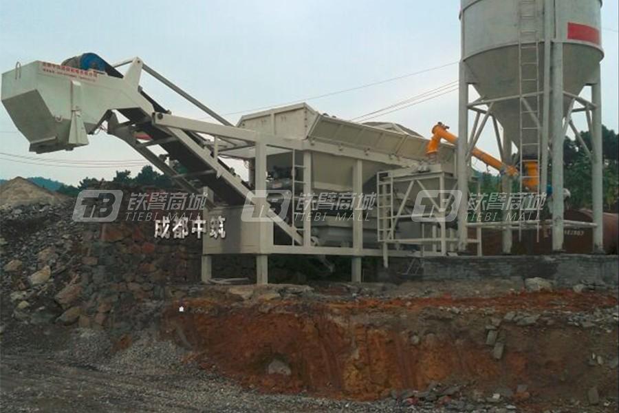 成都中筑ZWB300整体式两联两斗稳定土拌合站