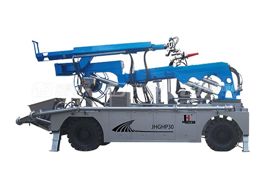 九合重工JHGHP30湿喷机械手