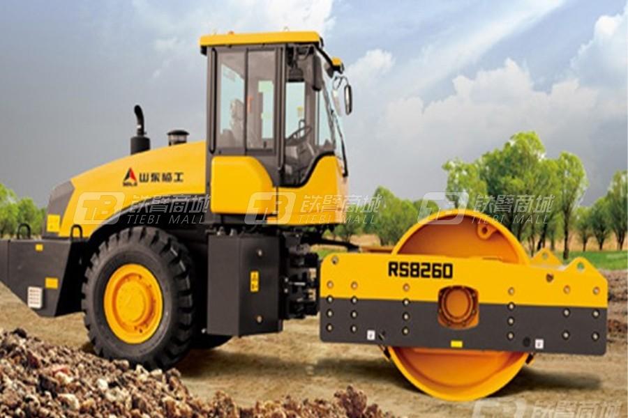 山东临工RS8260单钢轮压路机