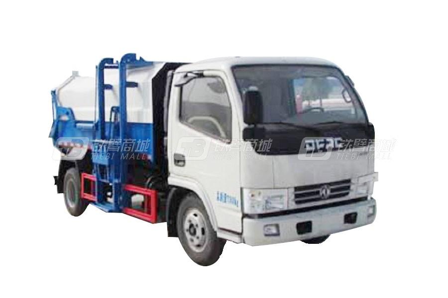 恒润高科HHR5040ZZZ5EQ自装卸式垃圾车