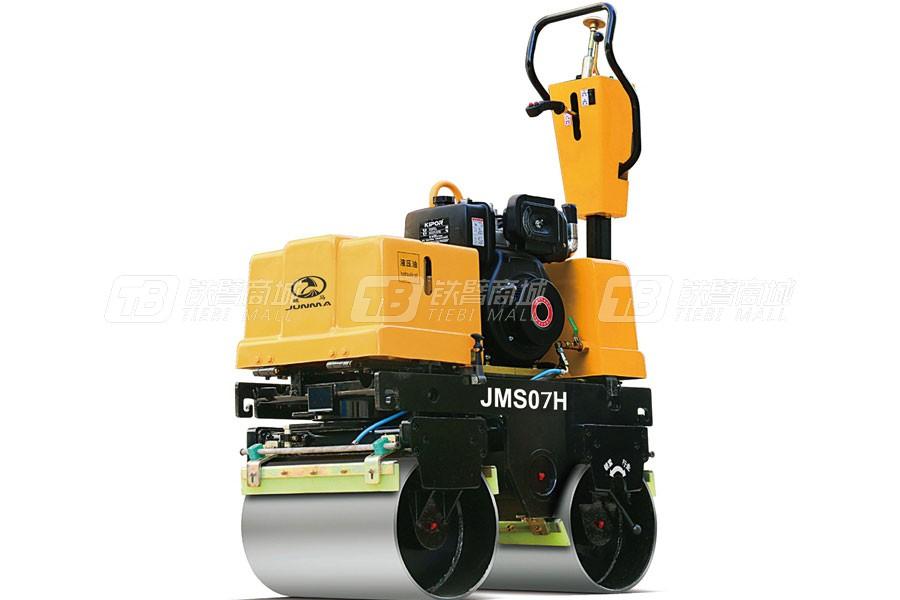 骏马JMS07H手扶振动压路机