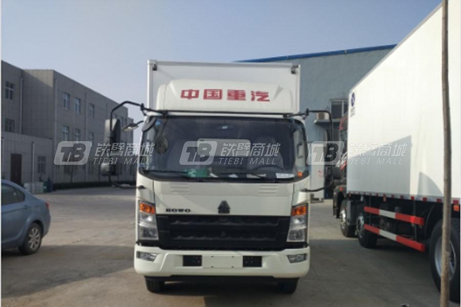 青岛雅凯4.2米重汽豪沃冷藏车